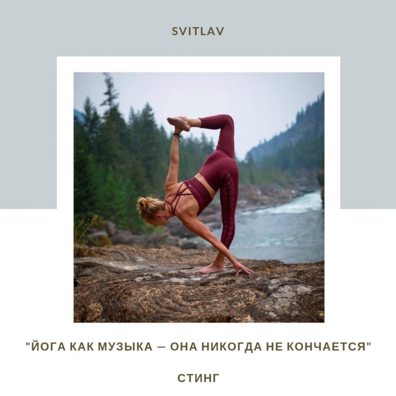 Что такое хатха-йога?