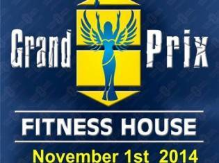 GP_FITNESS-HOUSE