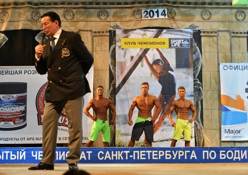 Сергей миронов может скоро вернуться