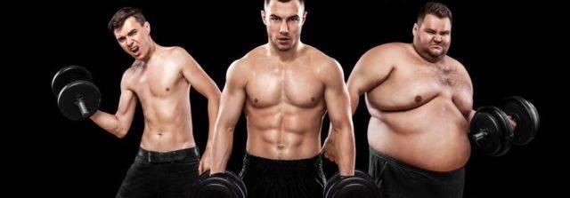 Вес в 20 лет мужчине